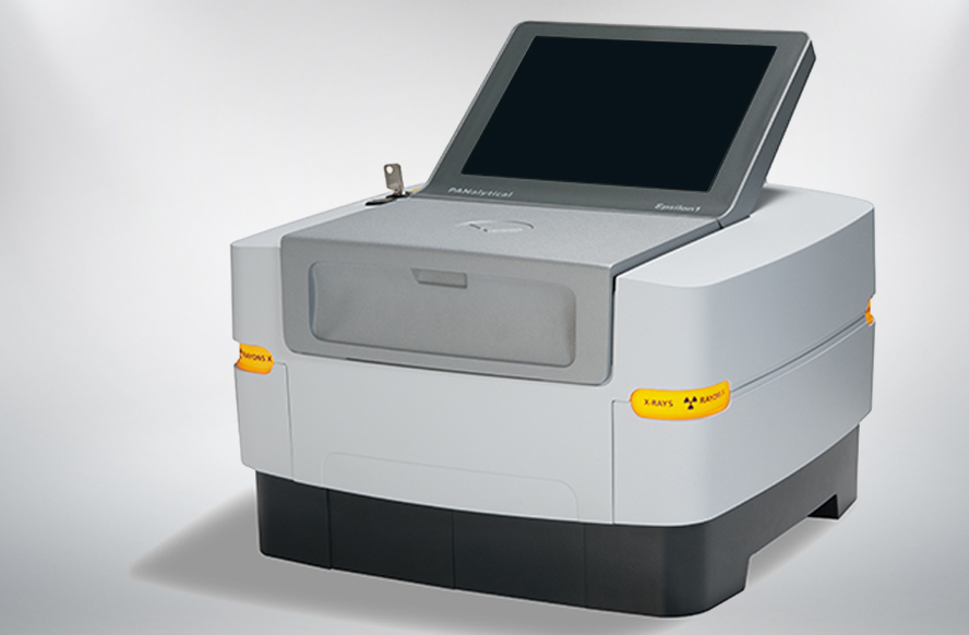 Epsilon 1: a fully integrated energy dispersive XRF analyser